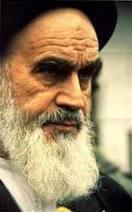 برتربین - امام خمینی